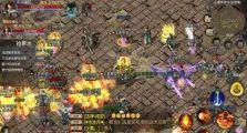 神途游戏里法师PK战士的战斗技巧