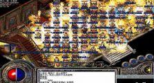 1.76【神途2的威震四方】四区之新区新气象,练级也开心