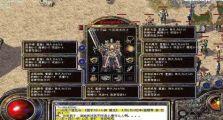 神途2的游戏中强化炼体攻略