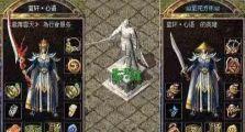 神途sf里游戏圣凡人涅槃腰带在什么地图爆出?