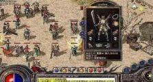 金币神途中战士需要各种职业队友