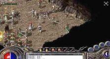 有几个合击神途里玩家拥有顶级装备呢?