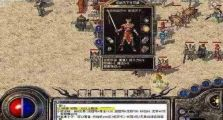 开神途中游戏天狼神戒5.0攻击PK之王分享