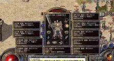 神途开服表中玩家成长之哪些任务不能错过?