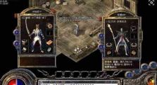 神途法师中魂珠和宝石系统哪个对玩家帮助更大
