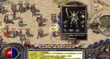 浅析手游神途传奇的玩家一直追求的终极地图