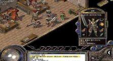 神途发布站的建议选择法师的玩家坚持