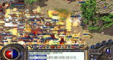 江北神途的游戏达人分享沙城争霸赛心得