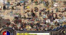 攻城VS仇杀开启各种PK手游传奇神途的模式