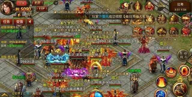 神途发布网最大的游戏里面妖圣在世佛挡杀佛是终极boss吗?