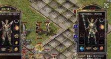 极品神途的游戏达人分享冰雪地图玩法
