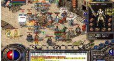 神途发布网中历史性的攻城时刻之实录