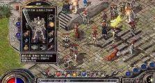 神途发布网的游戏达人分享冰雪地图玩法