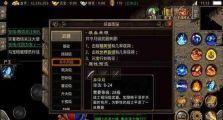 仙路神途中战士一些PK技巧分享