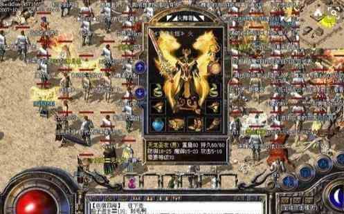 玛法神途怎么玩中野史之地图篇•沙巴克影之道(下) 神途怎么玩 第12张