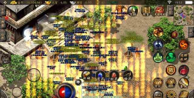 玛法神途怎么玩中野史之地图篇•沙巴克影之道(下) 神途怎么玩 第7张