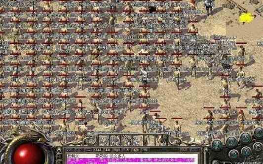 1.76四区•神途任务的群雄混战玛法,横扫封魔祖玛 神途任务 第3张