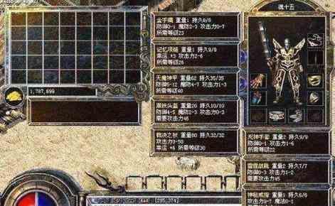 神途手机版的游戏里那些没有意义的争论(下) 神途手机版 第1张