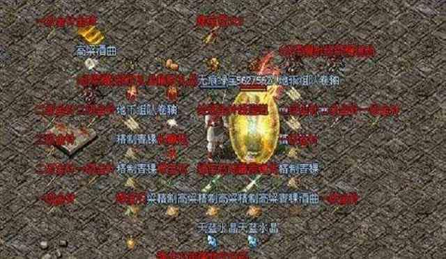 远古合击神途里神殿在哪远古神殿地图坐标 合击神途 第4张