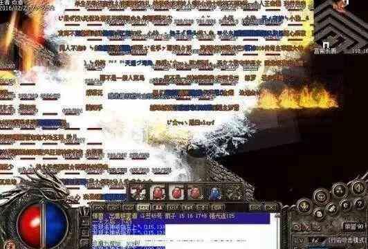 玛法什么神途的野史NPC篇•镇魔守将 什么神途 第4张