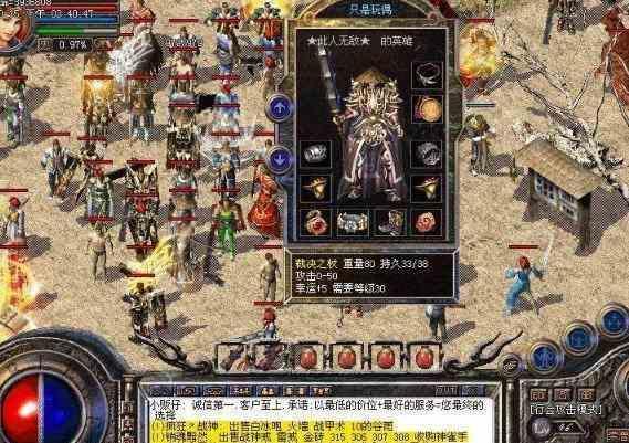 元宝神途里游戏天狼神戒5.0攻击PK之王分享 元宝神途 第2张