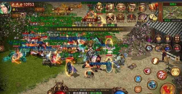 神途元宝的资深玩家分享跨服争夺战打法 神途元宝 第1张