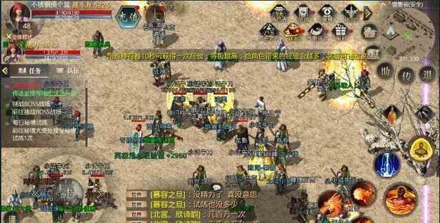九游神途的战士应该学会控制爆发 九游神途 第1张