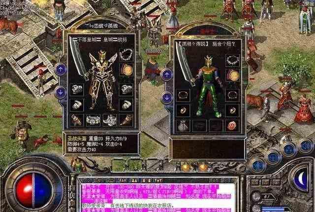 神途游戏的心态对PK的重要性 神途游戏 第1张