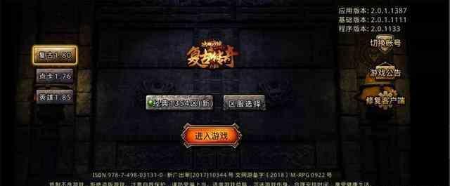 分析神途发布站中游戏中迷失洞穴装备爆点 神途发布站 第1张