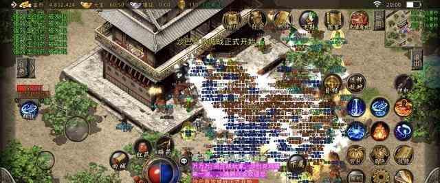 仙路神途的游戏中小Boss的能力解析 仙路神途 第1张