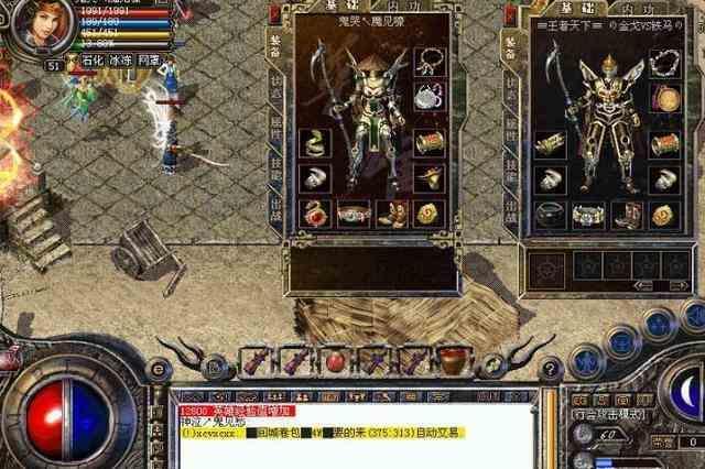 传奇手游神途的战士升级有什么实用方法 传奇手游神途 第1张