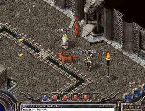 神途私服里玩家在PK时容易出现的错误操作方式 神途私服 第1张